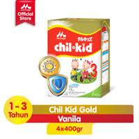 Morinaga Chil Kid Gold Vanilla 1600gr - Susu Pertumbuhan Anak Batita