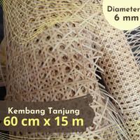 Lembaran Rotan/Webbing Kembang Tanjung 60 cm x 15 meter (D: 6 mm)