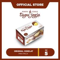 Bakpia Kukus Tugu Jogja Orginal Coklat Minipack (5pcs)