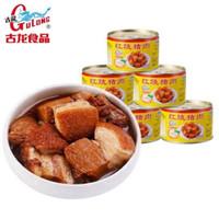 Gulong Stewed Pork Chops / Samcan Kecap / Babi Kecap Gulong