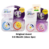 Phillips Avent Animal Soother 0-6 Months 2 pack Empeng Pacifier