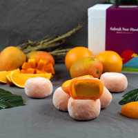 Halal Miwaku Dairy Free Es Krim Mochi Mango Orange