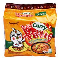 Samyang Hot Chicken Instant Ramen - Curry/Kimchi/Tomato/Cheese, etc.