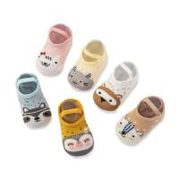 Mimi Ankle Strap Socks / Kaos Kaki Bayi
