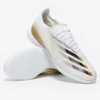 sepatu futsal adidas x ghosted white