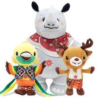 Promo Boneka Maskot Asian Games 2018 Premium Series Original