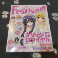 Dengeki Fenstival Sweet Happy Wedding Limited Editions with Dakimakura