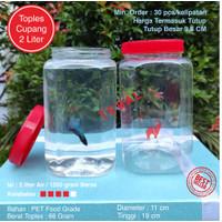 Toples Plastik Kotak Ikan Cupang 2 Liter Tebal
