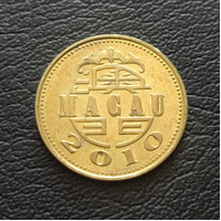 Koin asing Macau 10 Avos