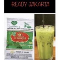 Thai Tea green tea Greentea Chatramue Teh Hijau 200gr Thailand