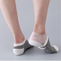 Insole Silicone Peninggi Bantalan Silikon Tumit Shoe heightening pad - White 2.5cm
