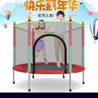 Trampoline Trampolin outdoor toys lompat fitness jump anak