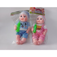 Mainan Boneka Bayi Nangis B760 CRYING DOLL MAINAN BAYI BERSUARA Murah