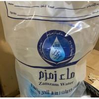 Oleh Oleh Haji | Air Zam Zam Kemasan 5 Liter