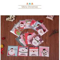 kartu ucapan natal / christmas 3d greeting card
