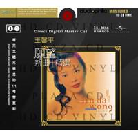 CD Linda Wong, New Song & Selection + Lagu CANTONESE + audiophile