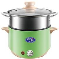 Baby Safe LB011 Multi Function Cooker Hot Pot & Steamer Panci Elektrik