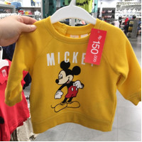 H&M Sweatshirt with Applique - Yellow/Mickey Mouse