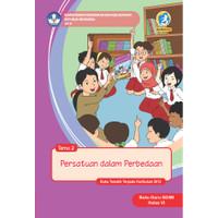 Buku Guru kelas 6 SD Tema 2 Persatuan dalam Perbedaan