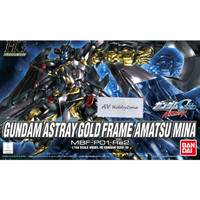 HG Astray Gold Frame Amatsu Mina (1/144)