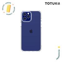TOTU iPhone 12/12 Mini/12 Pro/12 Pro Max Anticrack Case Bening Casing