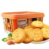 100gr Biskuit selai kacang Julies Peanut Butter Sandwich Skippy malay