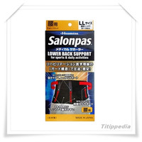 Salonpas Supporter Back Size LL 1s
