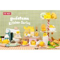 Pop Mart Gudetama Kitchen Series - Blind Box