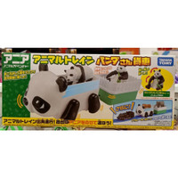 Sale mainan : Takara Tomy Ania Animal Train Panda/Crocodile/Elephant