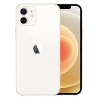 iphone 12 mini HK (Dual Sim Nano)
