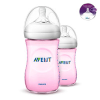 PHILIPS AVENT NATURAL TWIN BOTTLE 260ML