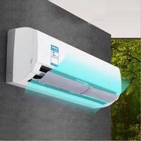 New Penahan Hembusan AC Talang AC Reflektor Udara Penahan Angin AC