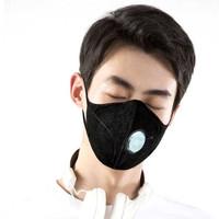 Masker Xiaomi AirPOP Light 360 Degree Masker Anti Polusi PM2.5 - F95