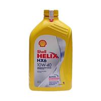 Oli shell helix hx6 Oli shell hx6 sae 10w-40 1 Liter Original