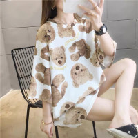 T Shirt White Teddy Xxl Kaos Model Semi Dress Korea Bear - Putih