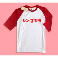 Baju Kaos Raglan TShirt Distro desain Godzila Jepang japan kanji