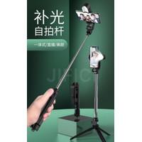 Tongsis+tripod x-10s selfie portabel Bluetooth Extendable Bahan Alumin
