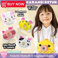 E65 Mainan Anak Laki Laki Perempuan Gelembung Balon Bubble Sabun Anak - Sapi