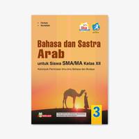 BUKU BAHASA DAN SASTRA ARAB SMA/MA KELAS XII PEMINATAN REVISI KUR. 13