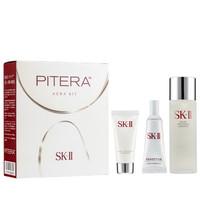 SK-II SKII SK2 Pitera Aura Kit (FTE 75ml + Cleanser 20gr + GAE 10ml)