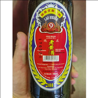 Angciu Ang Ciu Arak Masak Lao Huang Jiu 1 Botol Isi 600 ml