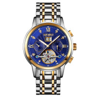 Jam Tangan Pria Analog SKMEI M029 T Gold Blue Water Resist