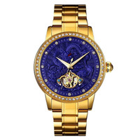 Jam Tangan Pria Analog SKMEI 9219 GOLD/BLUE WaterResist 30m