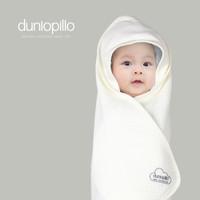 Dunlopillo Baby Hooded Blanket ( Selimut topi hangat Bayi ) 70 x 70 cm