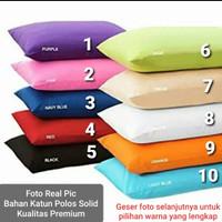 Sarung Bantal Tidur Polos 50x70 CM Katun Premium