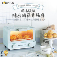 Bear Electric Small Oven 9L Available in Blue n Pink