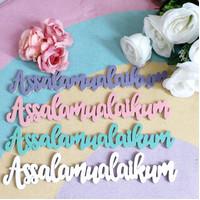 tulisan kayu assalamualaikum / hiasan dinding / dekorasi
