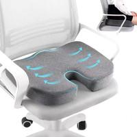 Bantal Duduk Memory Foam Therapy Tulang Ekor Hilangkan Sakit Pegal