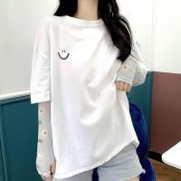 Oversized Style Baju  Find  Kaos Tumbl Tee Putih XXL Slim