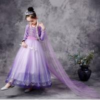 Kostum ANNA Frozen 2 Gaun + Sayap UNGU Panjang Baju Ulang Tahun Prince